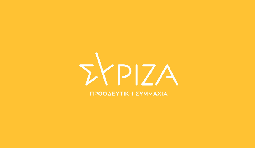 Greece: SYRIZA demands to be briefed by the Gov't on the report of the State Department