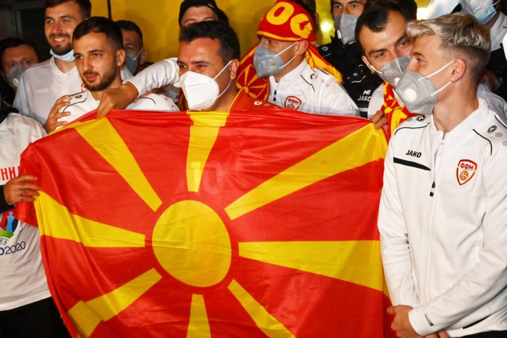 North Macedonia: Historic qualification to EURO, reception of players by Zaev (Video)