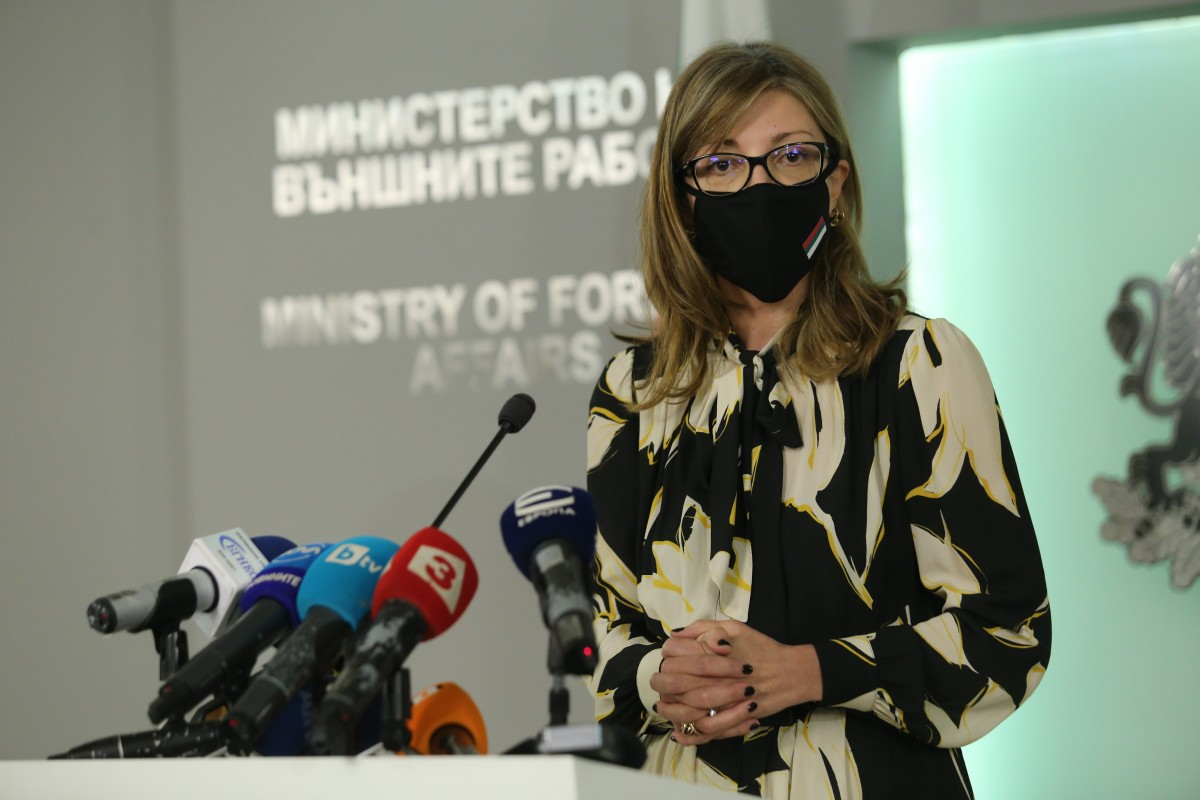 Zaharieva: Bulgaria does not approve the negotiating framework with North Macedonia
