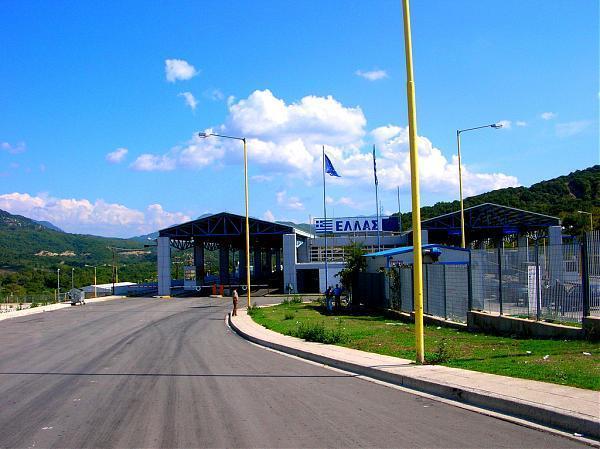 Albania announces 24-hour shutdown at Kakavia customs office