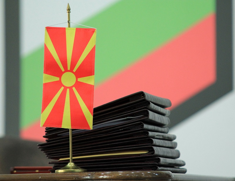 Bulgaria-North Macedonia Joint Committee to convene on December 3rd and 4th