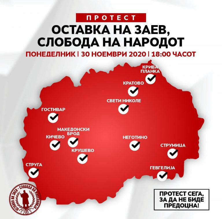 North Macedonia: VMRO-DPMNE to hold more protests today