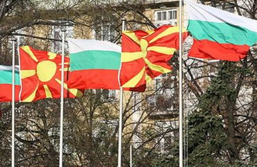 The two-day 11th meeting of the North Macedonia-Bulgaria Joint Committee begins today