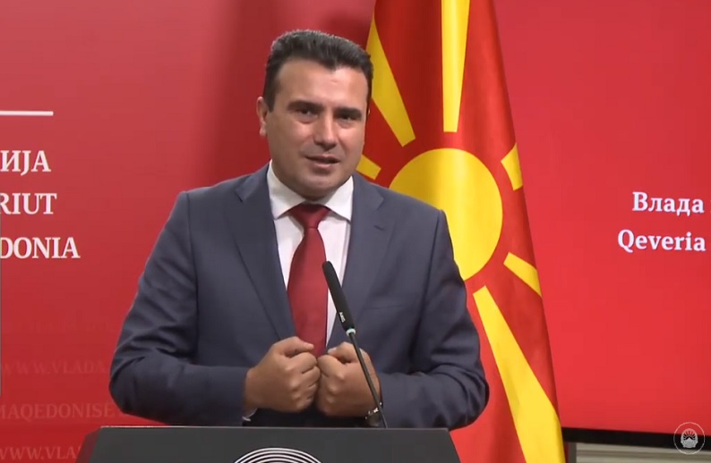 """Zaev announced the deletion of the word Bulgarian from the description of the """"fascist conqueror"""""""