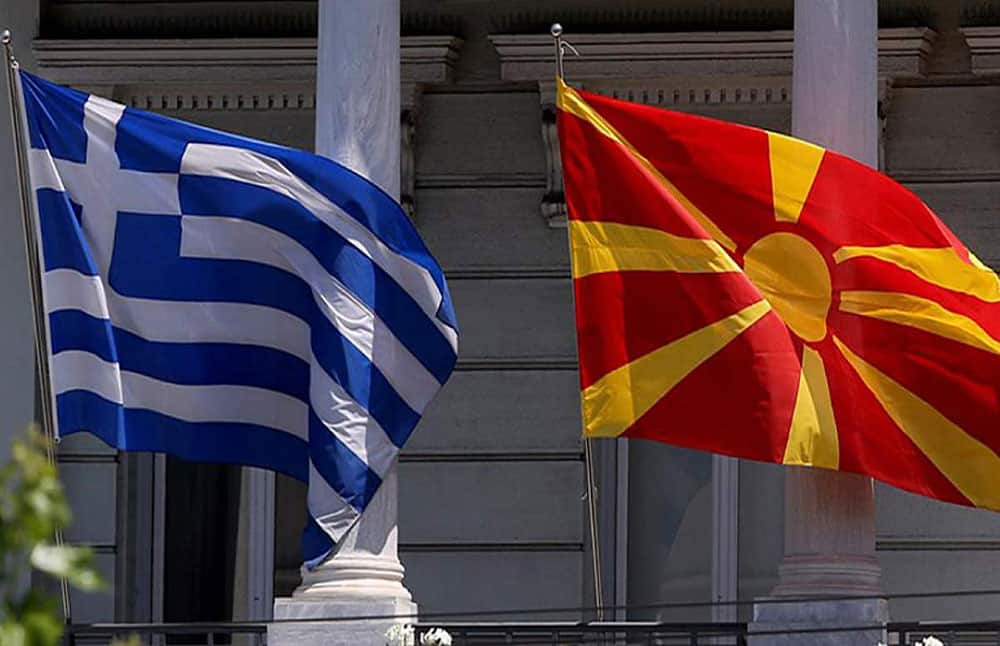 Greece-North Macedonia, hold 6th Meeting of Joint Committee of Experts