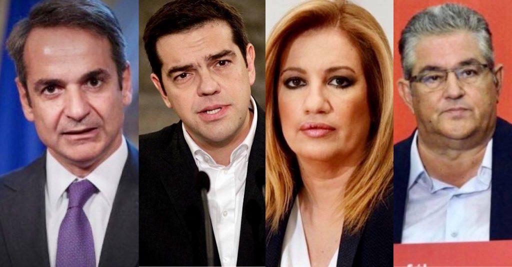 OP/ED: Political leaders held hostages, society in despair