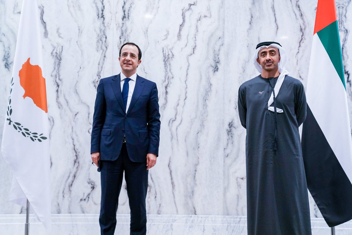 Cyprus: Enlargement and strengthening of bilateral relations with the UAE