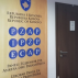 Kosovo: Decision on objections of non-certification of snap election candidates to be taken on Tuesday