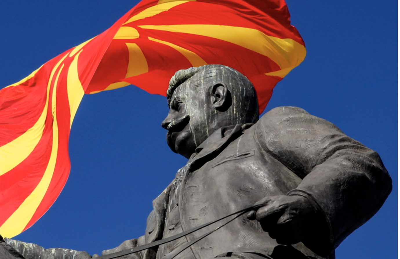 North Macedonia: No progress made on work of Historical Committee