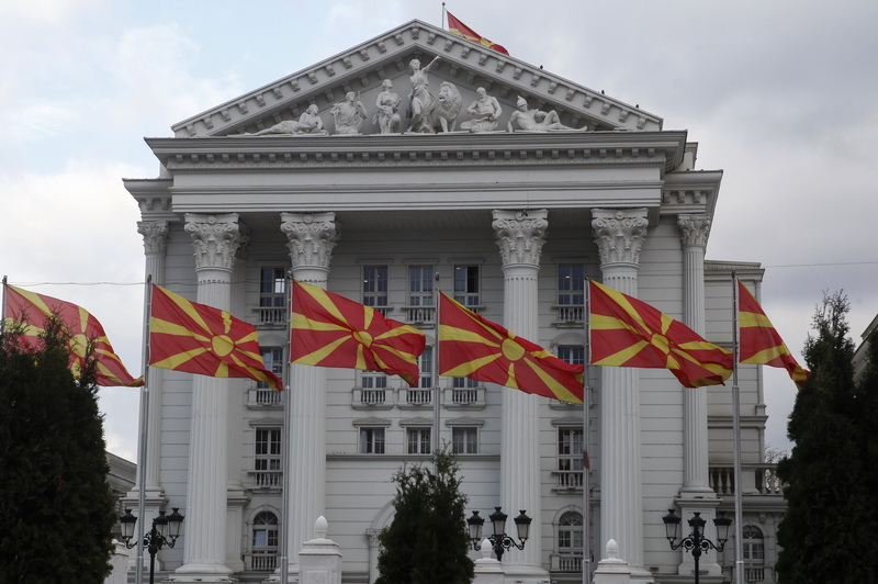 North Macedonia: Government says Sofia has not requested the constitutional inclusion of Bulgarians in the country