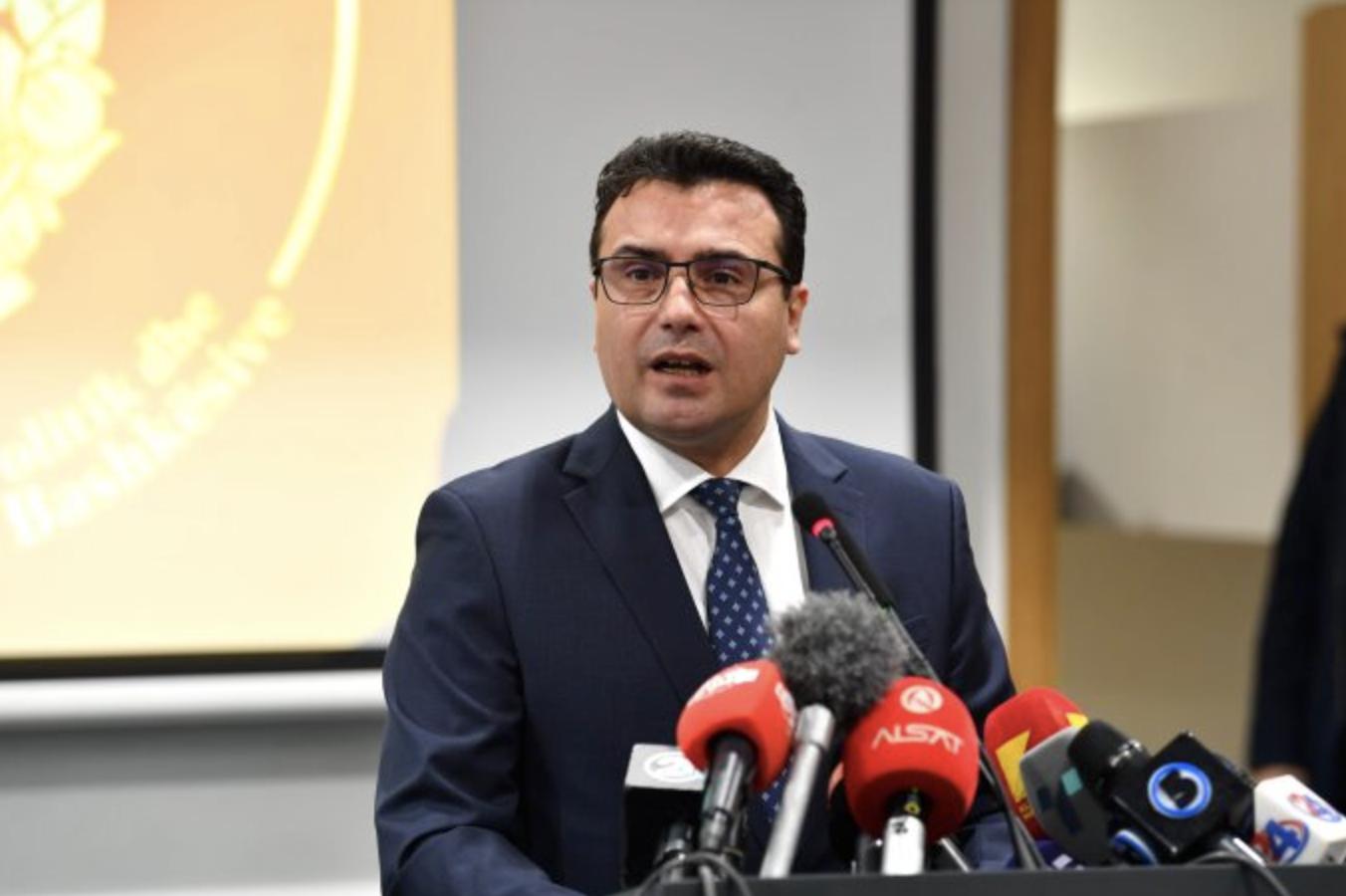 """North Macedonia: Gov't presents """"European Agenda in the Interior"""" project"""