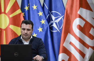 North Macedonia: SDSM Presidential election on March 21, party congress on May 16