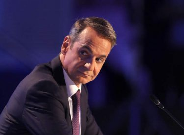 OP/ED: Is buck-passing the central policy of the Mitsotakis government?
