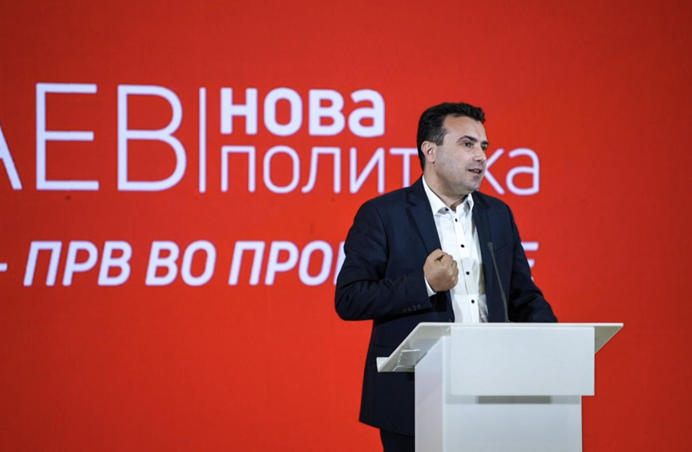 North Macedonia: Zaev elected SDSM President. Borissov congratulated him over the phone