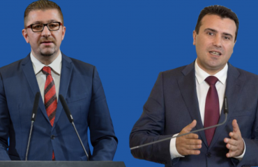 North Macedonia: Zaev and Mickoski to meet on Monday to discuss unblocking of laws and procedures