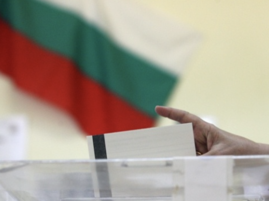 Bulgaria: The young and the elections
