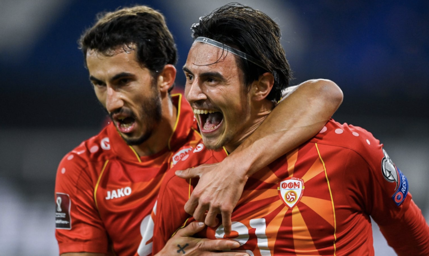 North Macedonia football team beats Germany 2-1