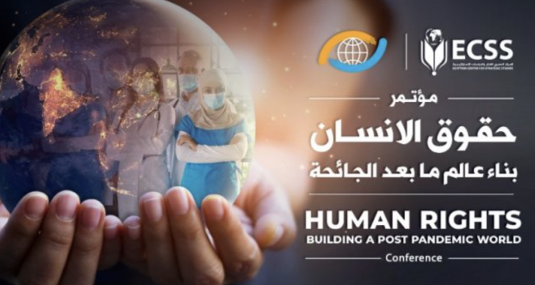 """""""Human Rights: Building the Post-Pandemic World"""" on Thursday's conference in Cairo"""