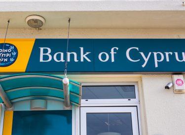 Cyprus: 60% of citizens believe their financial situation will worsen in next 12 months