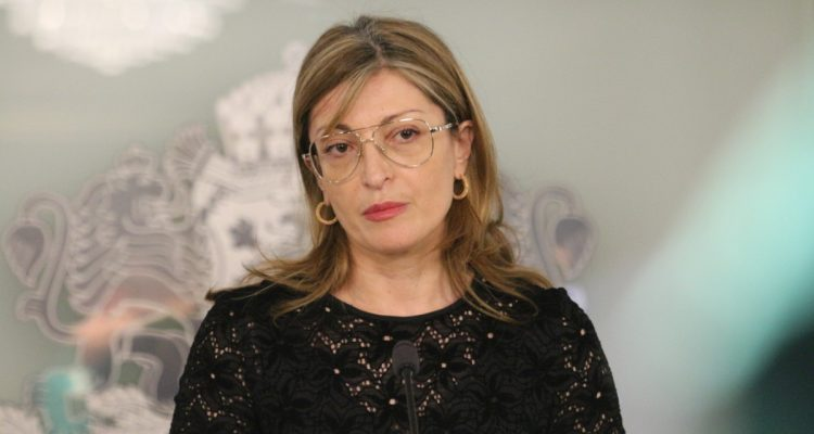 Bulgaria is a sovereign state and doesn't take orders, says Zaharieva amid espionage rumors