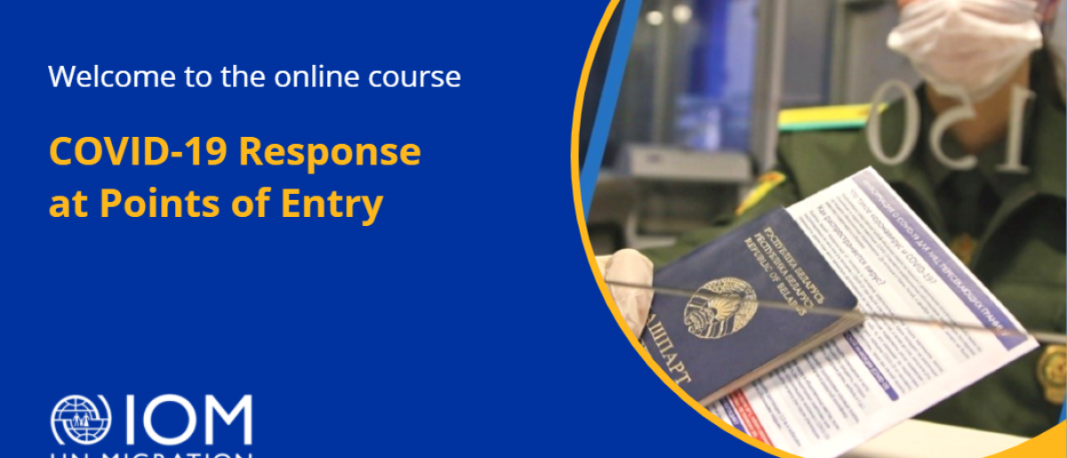 BiH: IOM launches e-course to help Border Guards address COVID-19 challenges