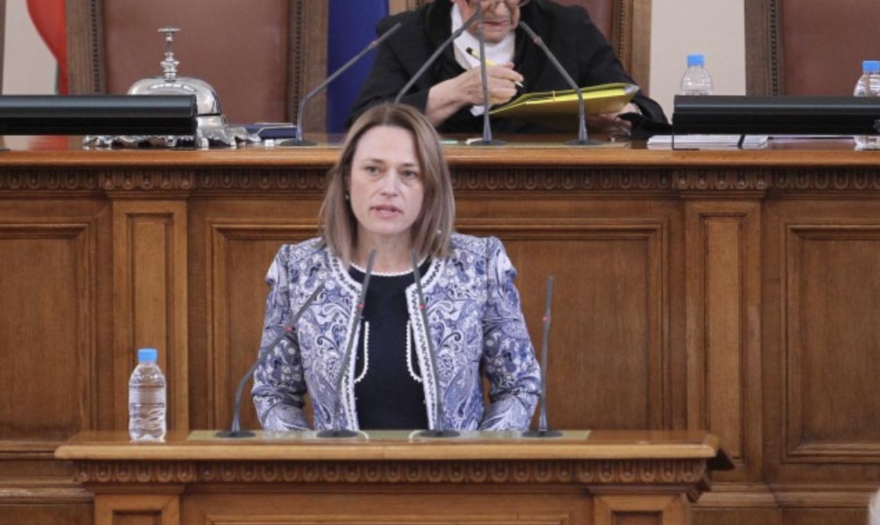 Bulgaria: Iva Miteva-Rupcheva appointed new Parliamentary Speaker