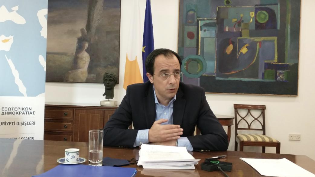 Cyprus: Christodoulides briefs FAC on informal Geneva talks