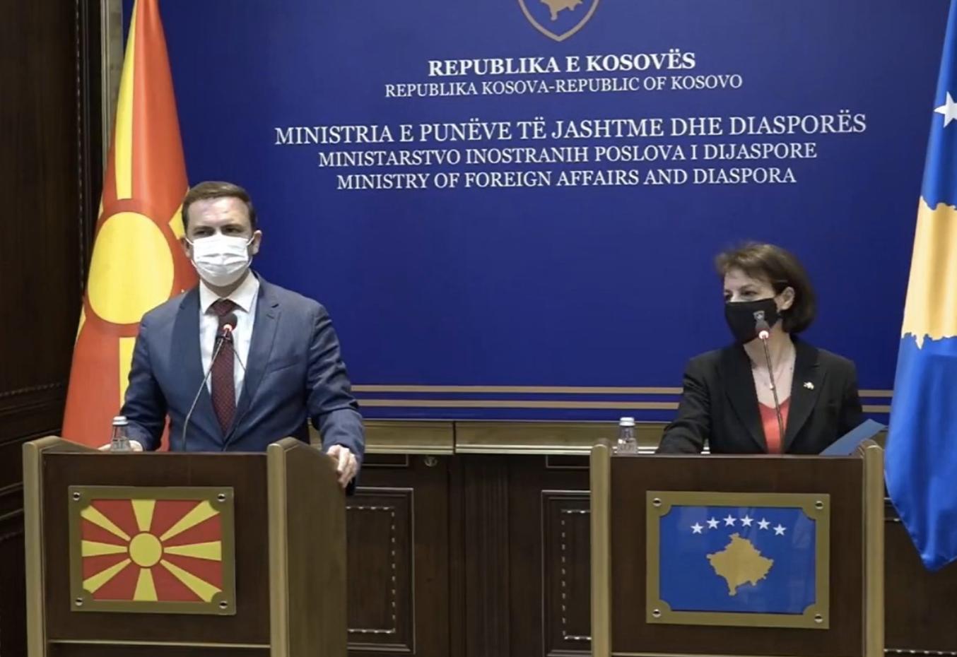 "Osmani kicks off visit in Kosovo: North Macedonia and Kosovo a ""good example of good neighborliness"""