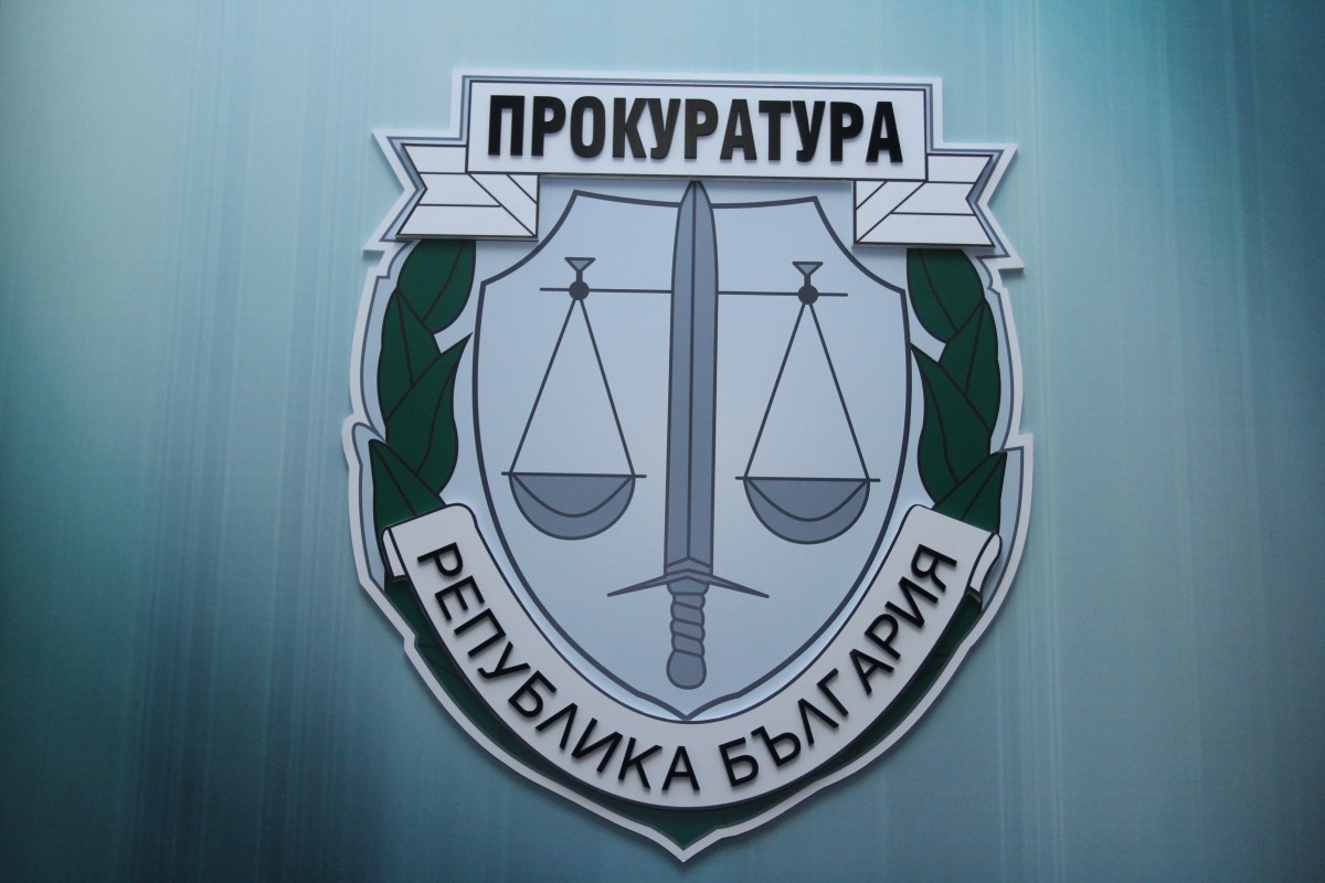 Bulgaria: Prosecution office starts probing allegations made by businessmen against GERB's Government