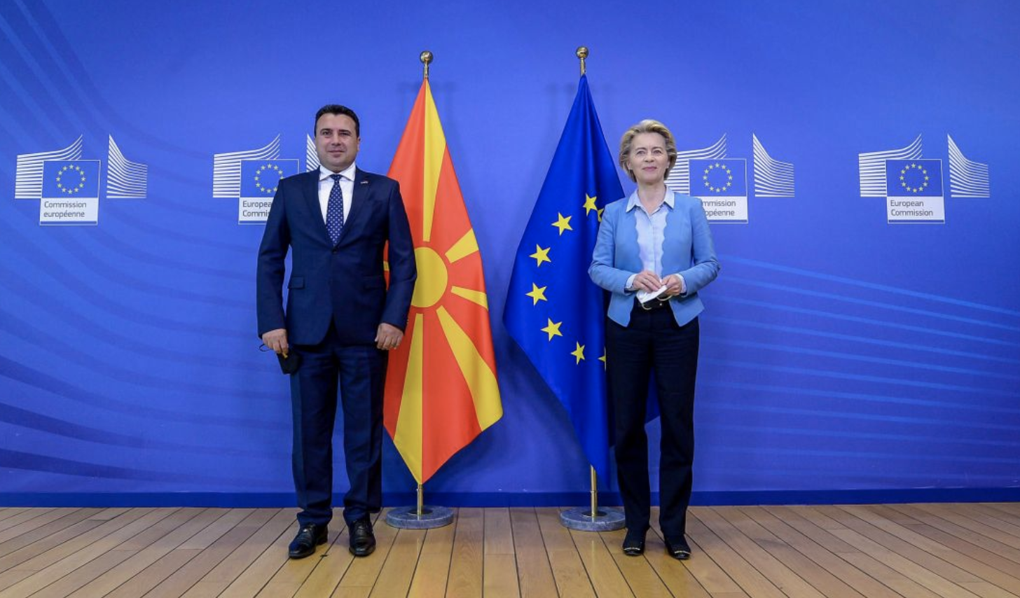 EC encourages Bulgaria and North Macedonia to resolve their dispute