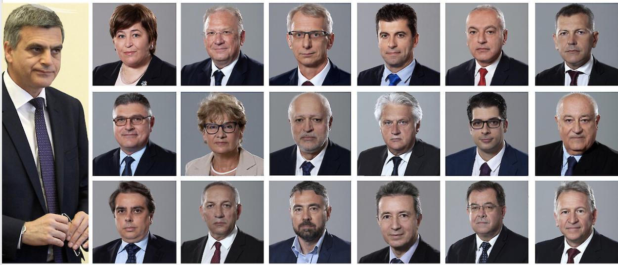 Bulgaria: President Radev dissolves parliament and appoints caretaker cabinet