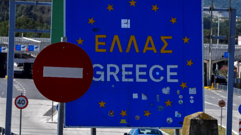 Bulgaria: Negotiations for the opening of other border stations with Greece
