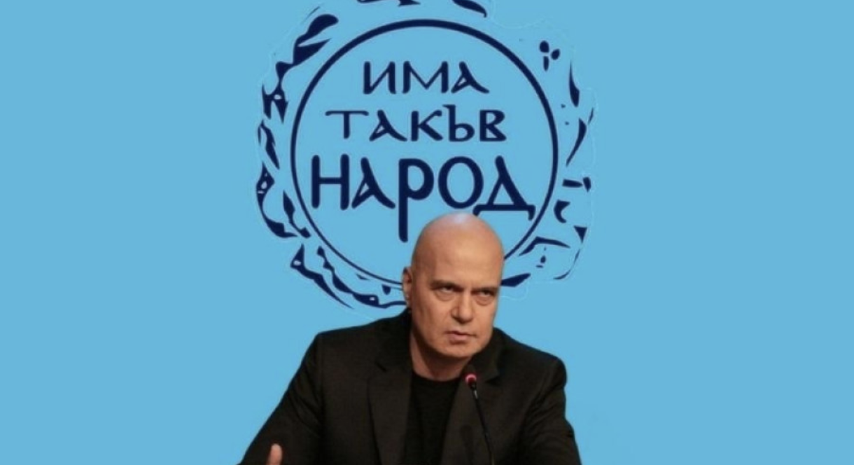 Bulgaria: Trifonov withdraws Vasilev nomination for PM