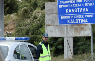 Bulgaria: Traffic to the Kalotina border crossing has been suspended