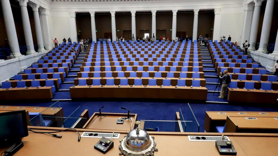 Bulgaria: ITN takes over as chair of key National Assembly committees