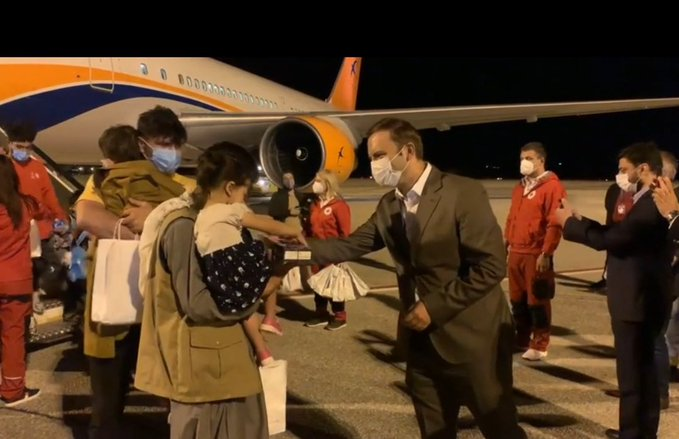 North Macedonia: The first Afghan refugees arrived