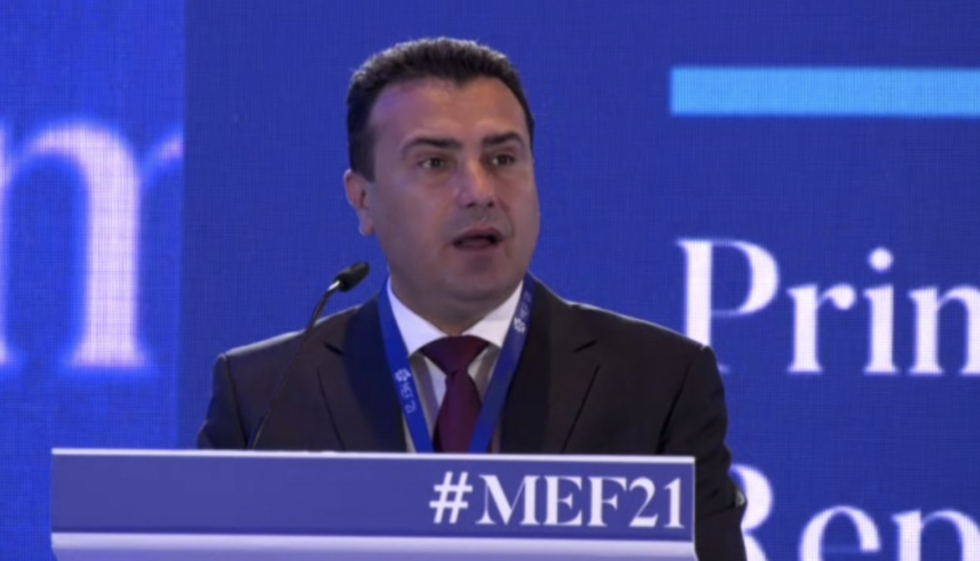 """North Macedonia: Mapping the energy future discussed at """"MEF 2021"""" in Skopje"""