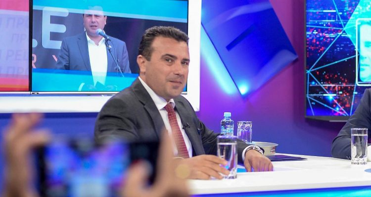 Zaev: We continue to build friendly relations with Bulgaria, Macedonian language and identity are non-negotiable