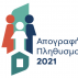 Cyprus: The 2021 population and housing census starts on 1 October