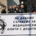 Bulgaria: Health Minister calls protests against the measures political