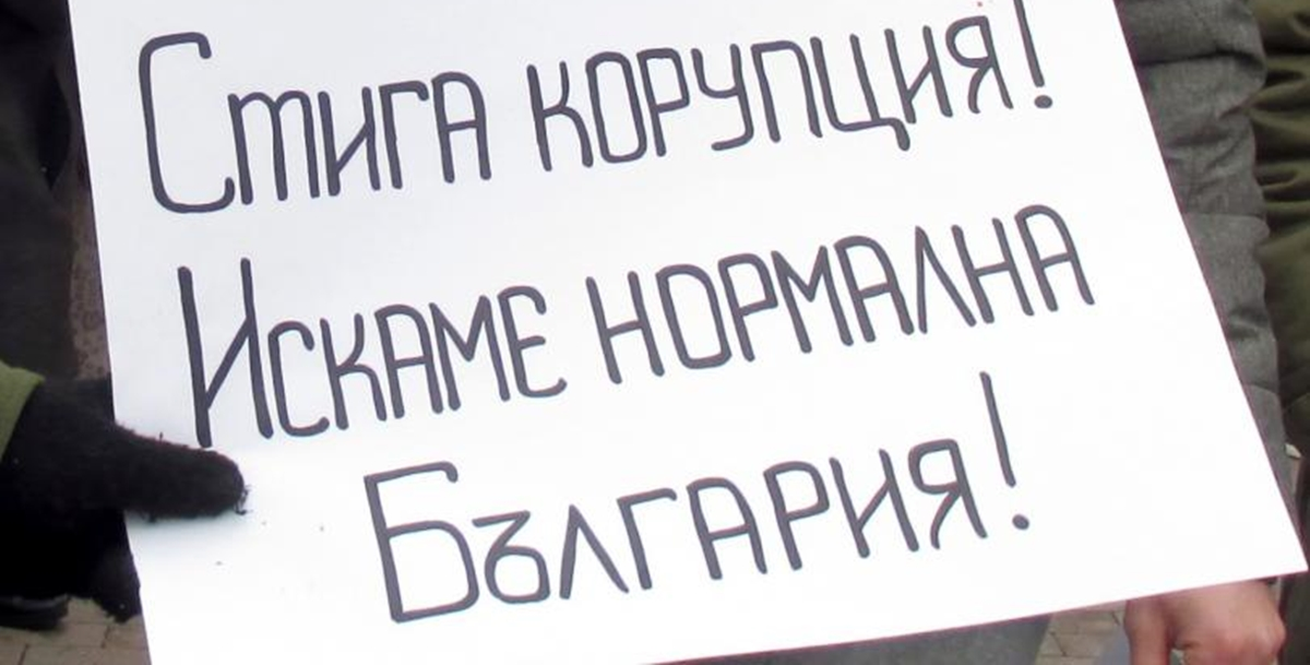 After days of flops, 'fuel price' protesters again close roads in Bulgaria
