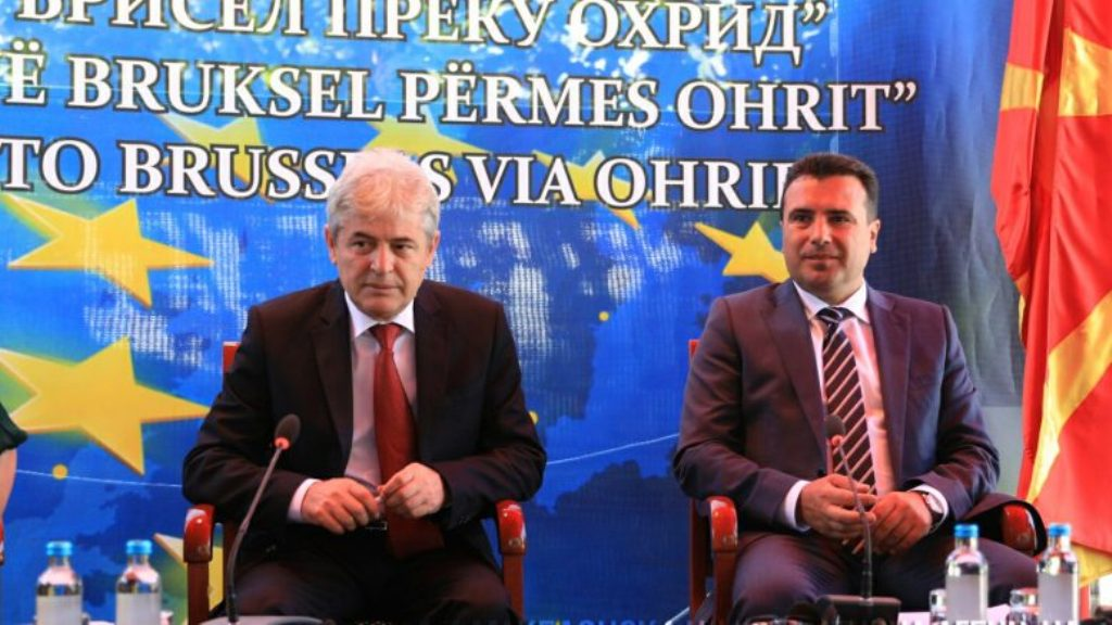 Secretariat and the post of deputy Prime Minister for the Ohrid Agreement will cease to exist