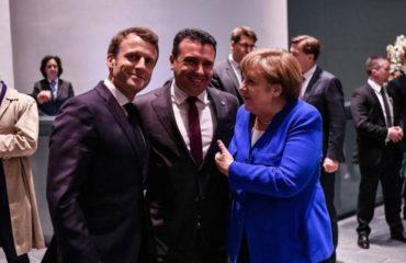 Tramp e dërgoi për ratifikim në Senat protokollin për anëtarësimin e Maqedonisë së Veriut në NATO
