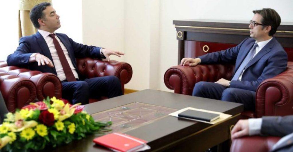 Pendarovski-Dimitrov: Nevojitet bashkëpunim konkret dhe thelbësor mes dy institucioneve