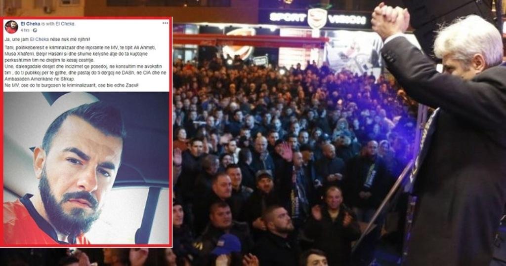 Materiale të përgjimeve në Maqedoninë e Veriut publikohen në rrjetet sociale