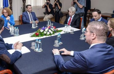Lideri i VMRO-DPMNE nuk merrë pjesë në takimin e liderëve