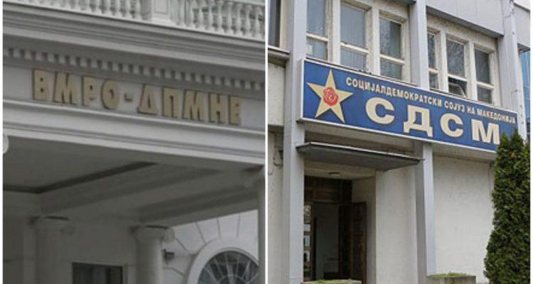 VMRO-DPMNE kushtëzon përkrahjen e ligjeve me marrëveshje për zgjedhje të parakohshme