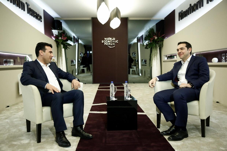 ΠΓΔΜ: Τη μετονομασία του αεροδρομίου των Σκοπίων και του κεντρικού αυτοκινητοδρόμου της χώρας, ανήγγειλε ο Zoran Zaev