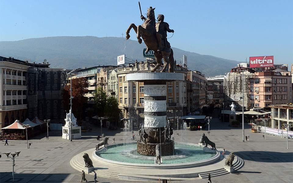 πΓΔ Μακεδονίας: Ανακοινώσεις κυβέρνησης και αντιπολίτευσης για το θέμα του ονόματος