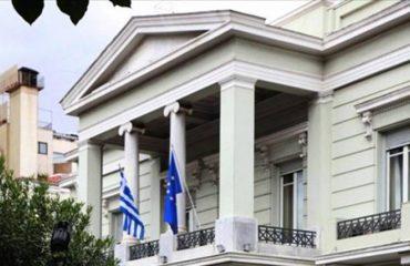 Ελλάδα: Εμβολιάζεται την Κυριακή το προσωπικό των ξένων διπλωματικών αποστολών